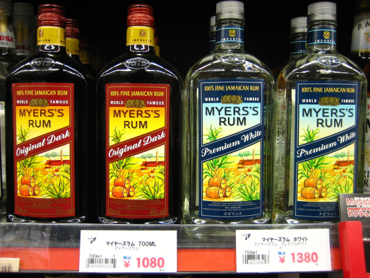 Myers's_Rum_Original_Dark_and_Premium_White_Bottles